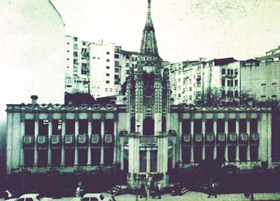 Imaxe histórica da fachada do CEIP Labaca
