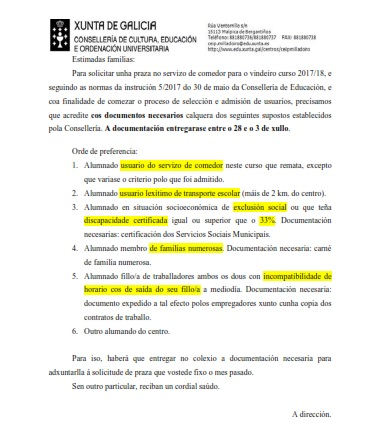 Normas solicitude comedor 17_18