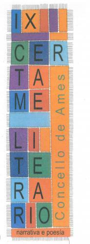 Certame literario Ames