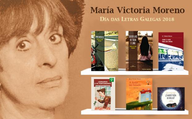 Letras Galegas: Na biblioteca