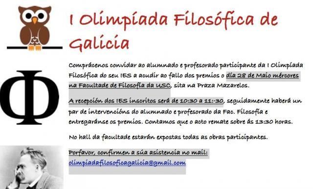 I Olimpiada Filosófica de Galicia