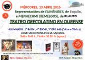 Teatro Greco Latino