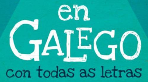 Dinamización da Lingua Galega