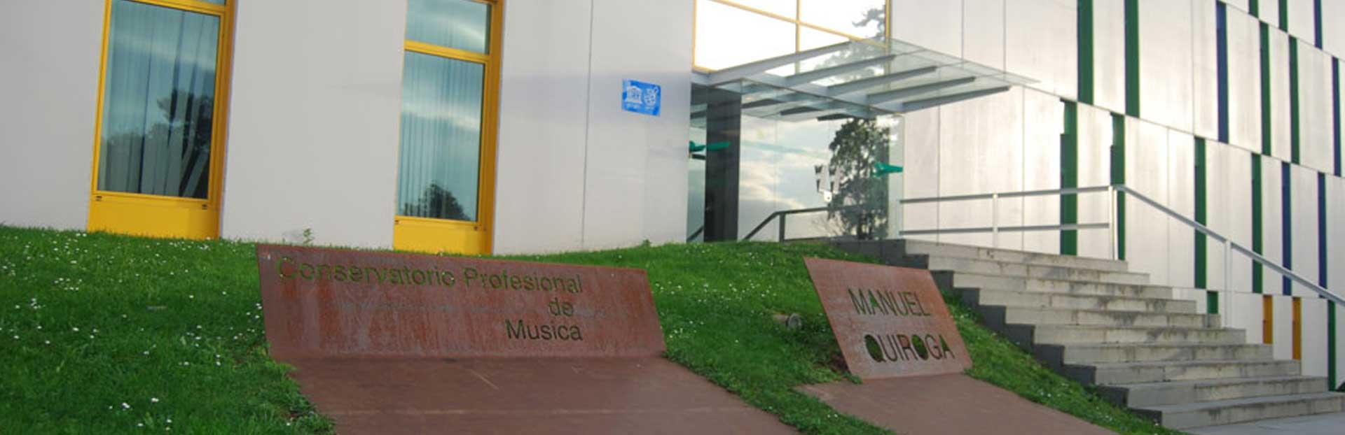 CMUS Profesional Manuel Quiroga (Pontevedra)